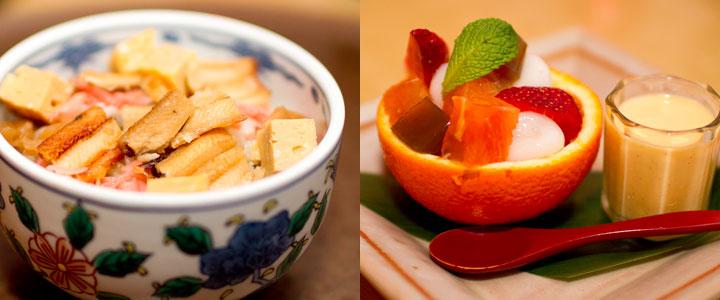 Akira kageyama melbourne japanese restaurant guide for Akira japanese cuisine