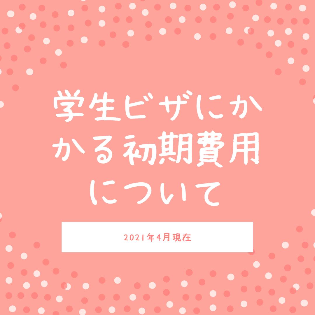 JA Cupid website