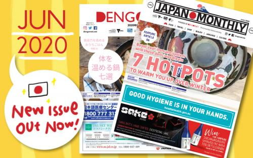 Dengon Net / Japan Monthly 2020 June issue