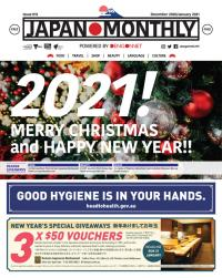 Japan Monthly Dec 2020 and Jan 2021 Merged issue