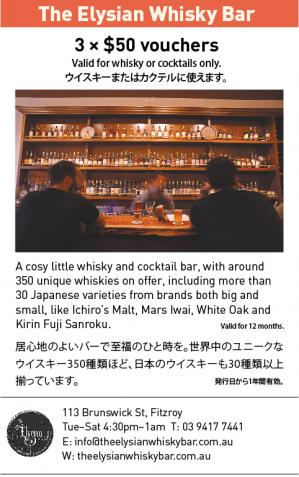The Elysian Whisky Bar