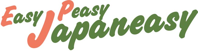 Easy Peasy Japaneasy